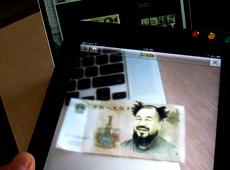 scan1yuan